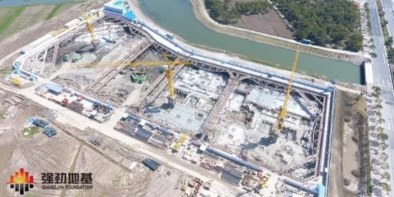 深基坑支护施工单位——上海强劲地基工程股份有限公司