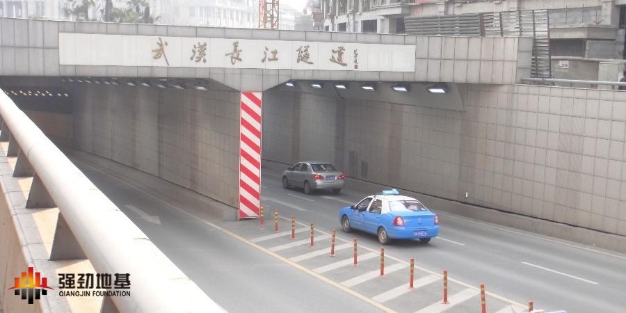 詹天佑奖项目、SMW工法:武汉长江隧道