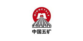 中国五矿集团公司