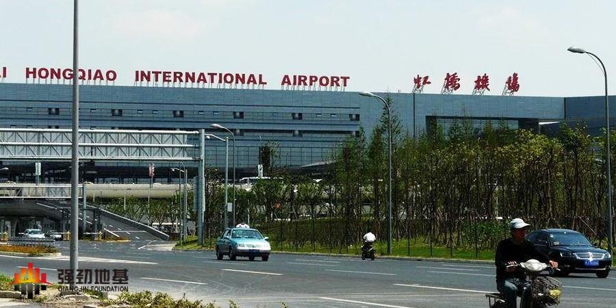 桩墙合一:虹桥机场T1航站楼