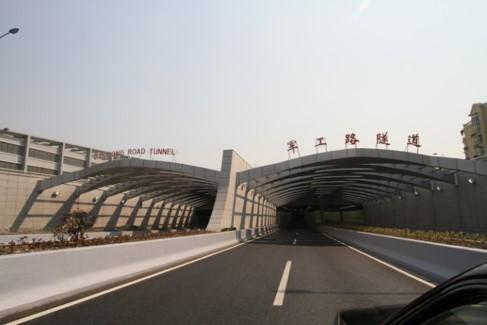 上海军工路越江隧道