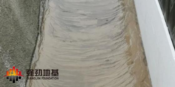 预拌流态固化土技术介绍