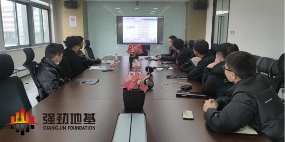 上海强劲地基2021年技术员入职培训圆满结束