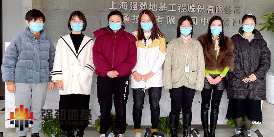 上海强劲地基为女员工送上妇女节礼物
