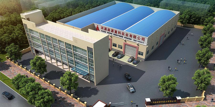 强夯地基处理:河源德润钢铁有限公司年产600万吨短流程优特钢项目