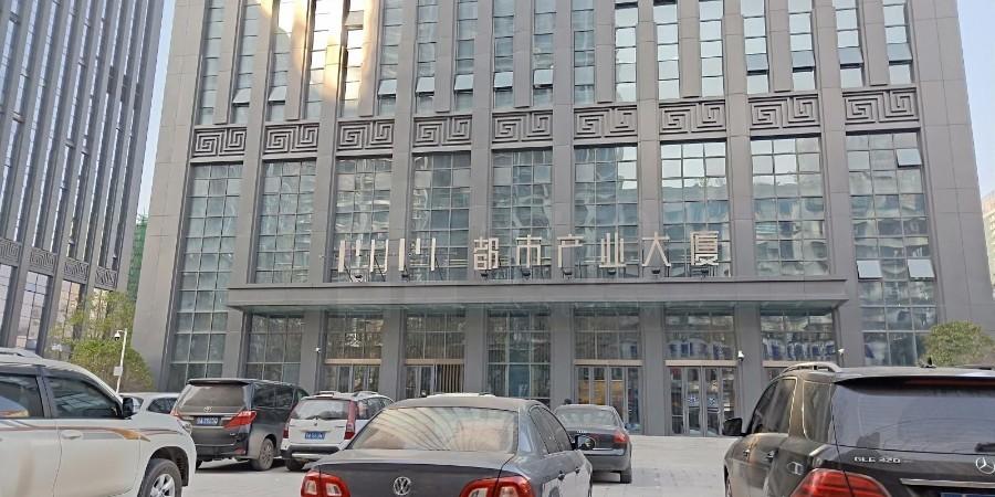 基坑工程:武汉都市产业大厦