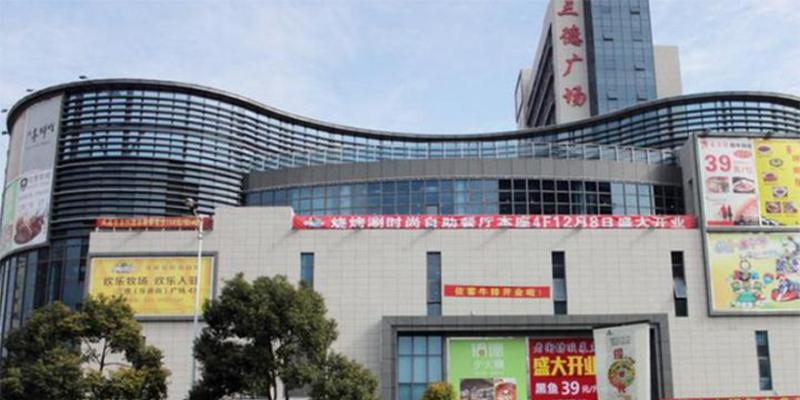 桩基+基坑工程:上海三德商务广场