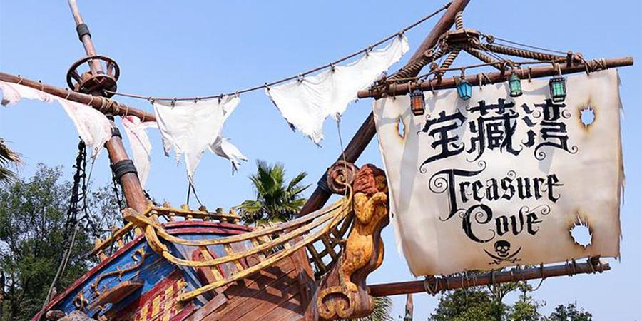 桩基工程:上海迪士尼宝藏湾