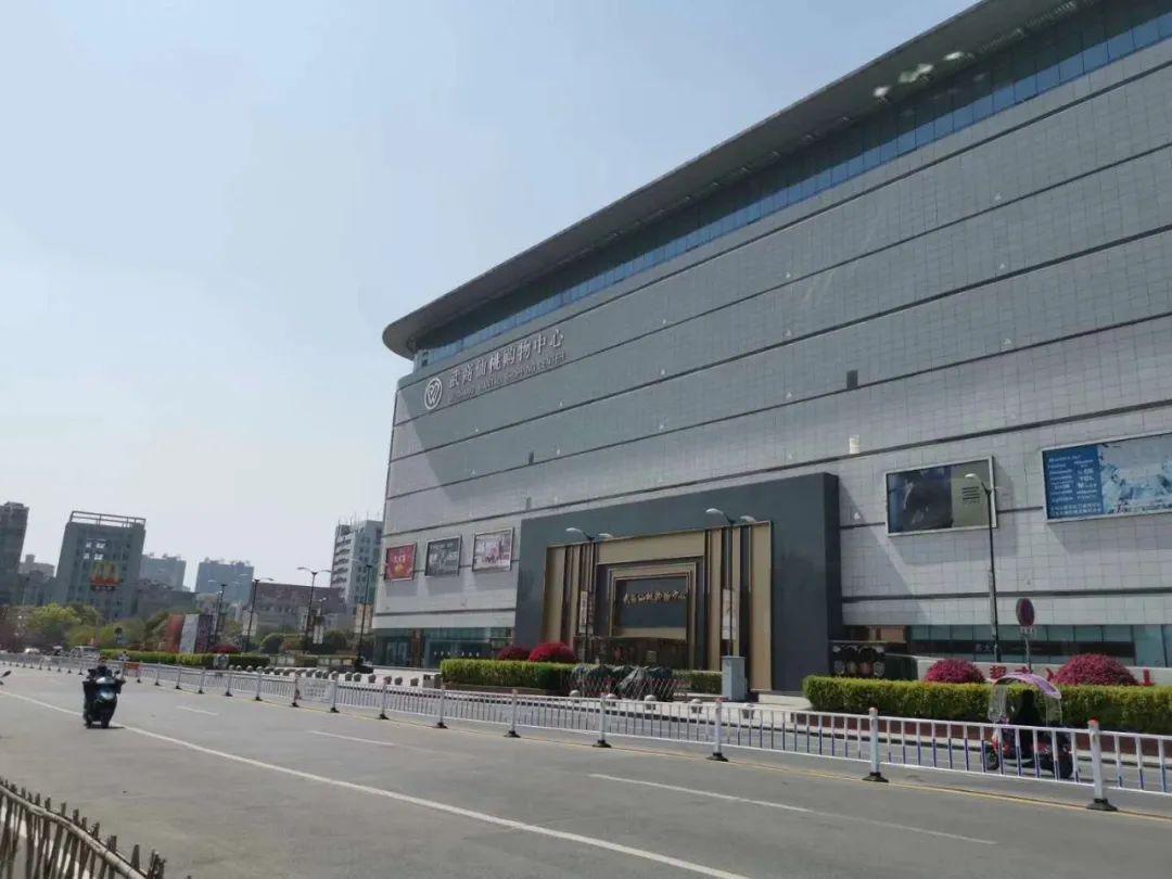加劲桩:武商仙桃购物中心项目
